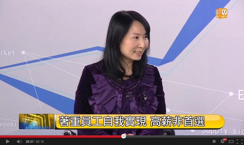 udn tv 聯合新聞台 【財經新視界】年終思異動 (2014/01/26)