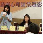 2017十大「心聞」新聞票選結果